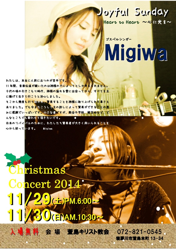 IMG_3356.JPGのサムネール画像